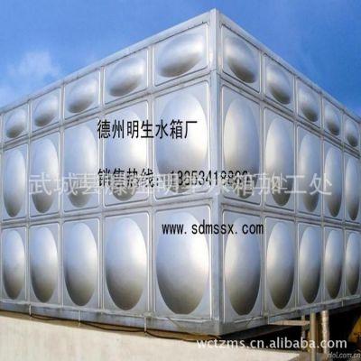 供应云南省保山、瑞丽、潞西市装配式镀锌钢水箱