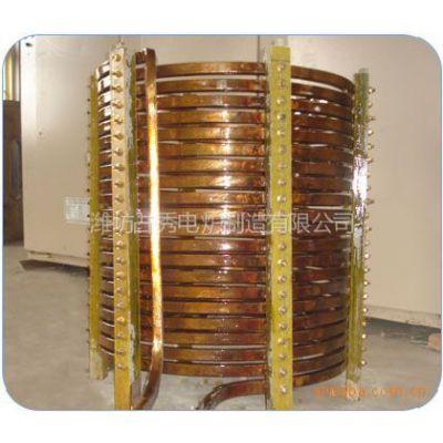 供应电热铜线圈占秀造