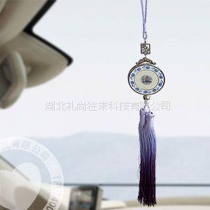 供应青花镶玉吊饰 古典中国风 黄鹤楼特色礼物 车挂饰lw000302