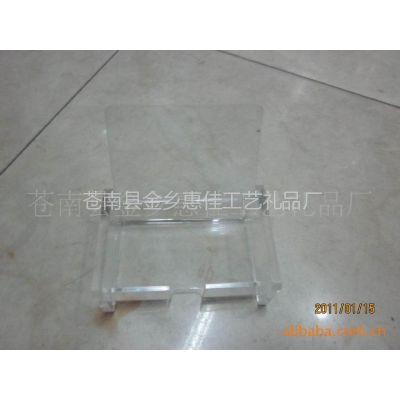 供应【厂家特价直销】有机亚克力透明高中低档名片盒  注塑名片盒