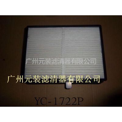 供应汽车空气滤芯 17220-PV1-000  YA-PV1 本田雅阁 汽车空调格