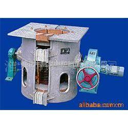 供应中频炉 中频电炉年末促销 高效节能电炉的成套熔炼设备 中频炉