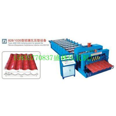 供应供应盛林压瓦机828/1035琉璃瓦压型设备
