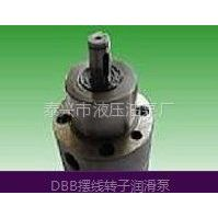 供应泰力DBB-1-60型定流向摆线转子润滑泵