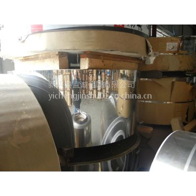 供应供应C75S弹簧钢带规格齐全