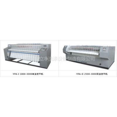 供应自主研发生产印染整机械与洗涤设备工业洗衣机价格