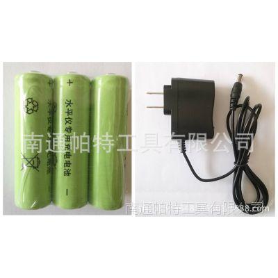 激光红外线水平仪专用充电电池 充电器