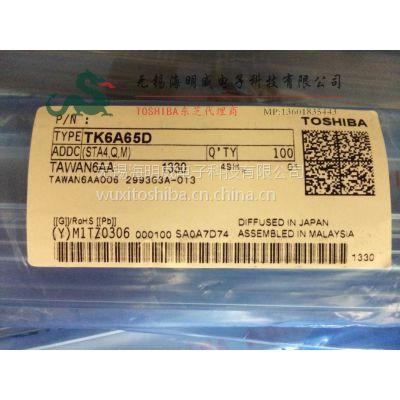 TK6A60D(SAX4,Q现货,Toshiba场效应MOS管