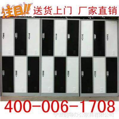 厂家直销宁海 海宁 杭州更衣柜6门更衣柜400-006-1708送货上门