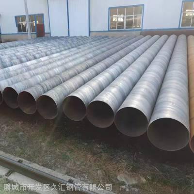 青岛273毫米直径螺旋焊管