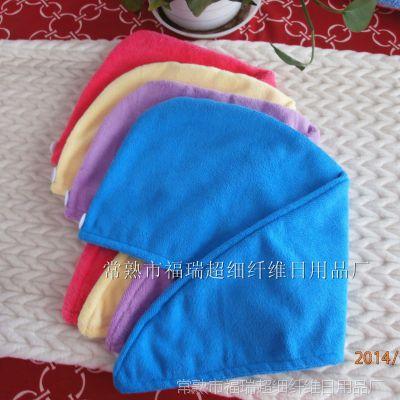 常熟福瑞厂家订制 大量供应 加厚经编超细纤维干发帽