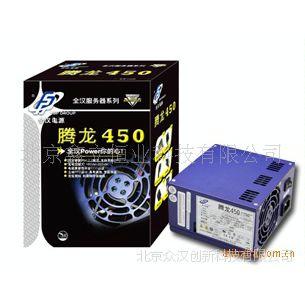 腾龙450额定350W 适合小型服务器工控机