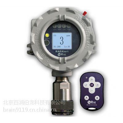 RAEAlert EC有毒气气体探测器,华瑞在线式氨气探测器