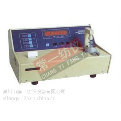测试仪器、一纺仪、高精准纤维测试仪器