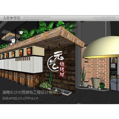装修设计一家能赚钱的快餐店找长沙大班智造