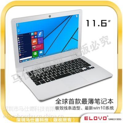外观迷你 高配置Intel笔记本电脑 商务办公笔记本高清摄像头 超强WIFI上网功能厂家直销