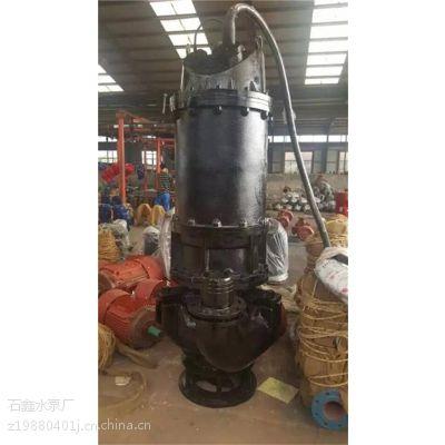 耐腐蚀潜水渣浆泵|宁夏潜水渣浆泵|石鑫水泵