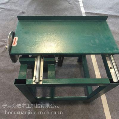 圆木推台锯 全自动木工多片锯 精密裁板推台锯