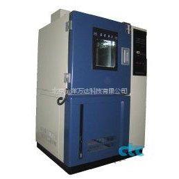 HS-100调温调湿试验箱 型号:HS-100