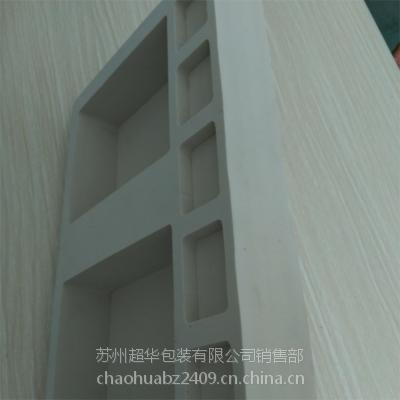 苏州防静电包装盒 电子组件包装