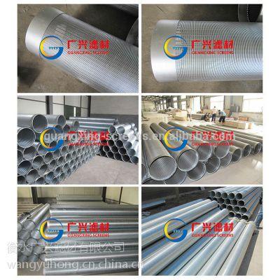 广兴滤材直径168mm碳钢绕丝筛管 楔形绕丝管全焊接