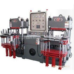 【质量保证 】供应多种高品质的橡胶成型机