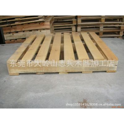 供应大岭山长安卡板木箱 免消毒熏蒸卡板木箱 木板木方木材 胶合板