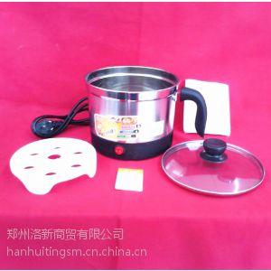 供应和发加厚加深防干烧不锈钢多功能电煮锅批发