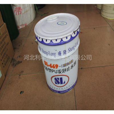 供应SL-669亲水性PU发泡止水剂