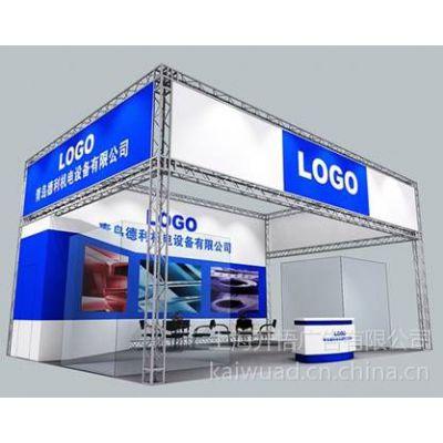 供应上海展示展会搭建 展览制作 桁架搭建 特装