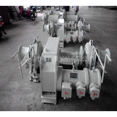 供应电动(液压)防爆锚机 锚机 起锚机 电动液压锚机 船用绞车