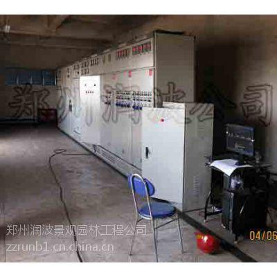 供应工矿防尘喷枪控制系统