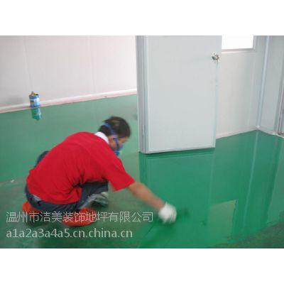 供应环氧地坪包工包料专业施工