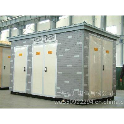 低价销售欧式箱变 不锈钢箱变 美式箱变 10KV箱式变电站