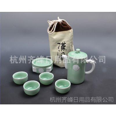 火爆热销 玉青瓷茶具套装 青瓷茶具套装特价