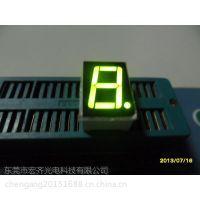 0.56英寸一位共阳黄绿led数码管