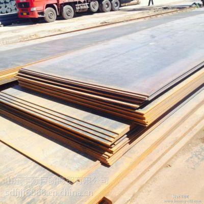 盂县35CrMoV钢板 -性能-质保单