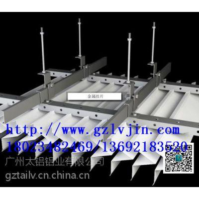 室内吊顶铝挂片长期供应