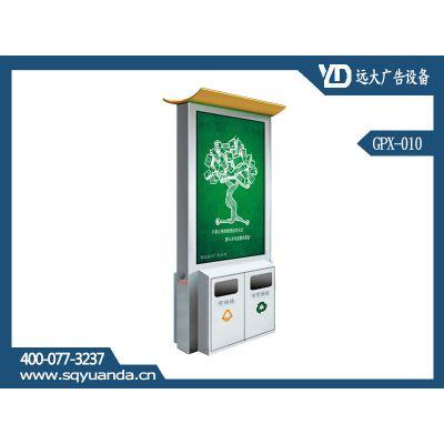 胶州市广告垃圾箱批发太阳能广告垃圾箱质量好不锈钢垃圾箱GPX-020【15751068111】