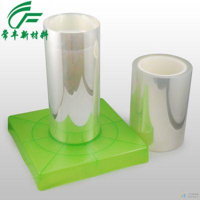 东莞【常丰】生产UV减粘保护膜 UV减粘胶带 uv保护膜