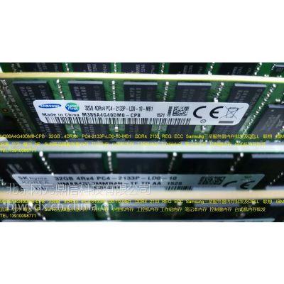 726722-B21 752372-081 32GB 4DRX4 PC4-2133P HP服务器内存