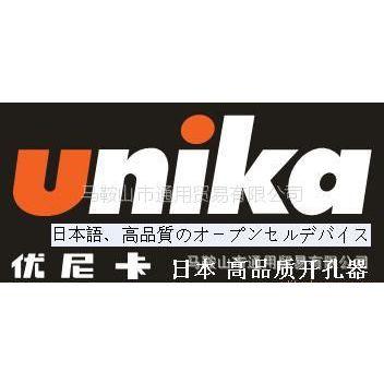 供应25.5*35UNIKA优尼卡空心钻头 25.5*35优尼卡空心钻头