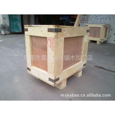 供应 木箱包装 出口免检/免消毒/免熏蒸/无需证书 胶合板木箱