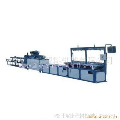 供应【福建】塑料挤出机/拉丝机/吹塑机/管材生产线生产设备机器