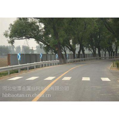 宝潭金属丝网(已认证),高速护栏网,高速护栏网用途