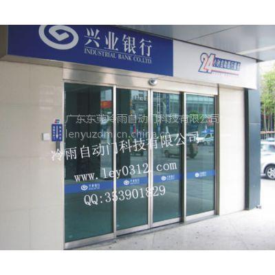 东莞高埗、樟木头、大岭山专业生产自动门,别墅开门机 遥控开门机 刷卡自动门 PVC快速门厂家