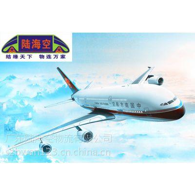 广州至越南河内空运价格 越南物流专线