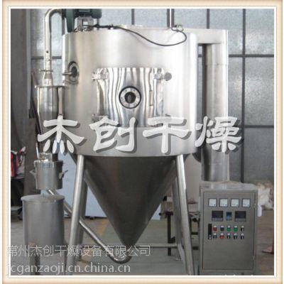 供应磷酸铁锂专用喷雾干燥机常州杰创干燥
