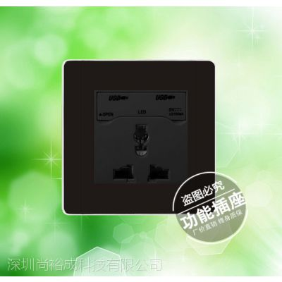 尚裕成智能86型锌合金拉丝五孔带双口USB插座面板 多功能电源开关插座