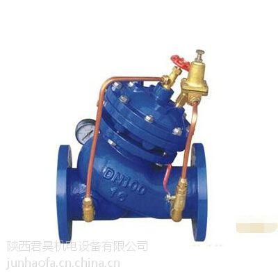 西安铸铁水用可调式减压稳压阀YX741X-16 水泵房控制阀实价批发